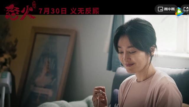 怒火.重案百度云网盘[1080p]资源分享-树荣社区